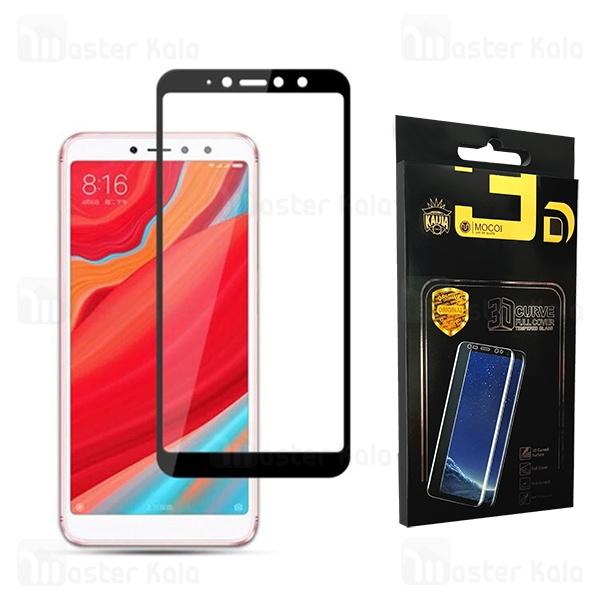 محافظ صفحه شیشه ای تمام صفحه تمام چسب شیائومی Xiaomi Redmi S2 / Redmi Y2 Mocol Glass