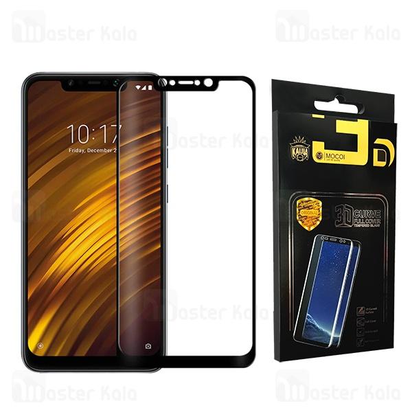 محافظ صفحه شیشه ای تمام صفحه تمام چسب شیائومی Xiaomi Pocophone F1 / Poco F1 Mocol Glass