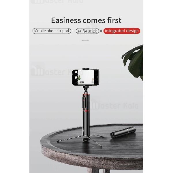 مونوپاد و سه پایه شاتر دار بیسوس Baseus Fully Folding Selfie Stick SUDYZP-D1S