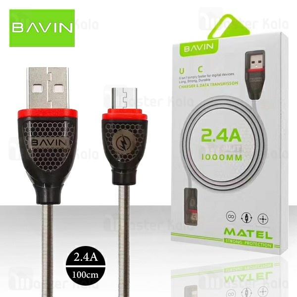 کابل میکرو یو اس بی باوین Bavin CB-128 USB Cable توان 2.4 آمپر و بدنه فلزی