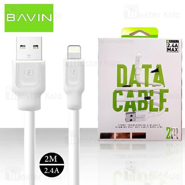 کابل لایتنینگ باوین Bavin CB130-2M USB Cable توان 2.4 آمپر و طول 2 متر