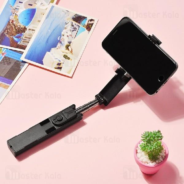 مونوپاد شاتر دار بلوتوثی بروفون Borofone BY4 Mini Selfie Stick طراحی جیبی