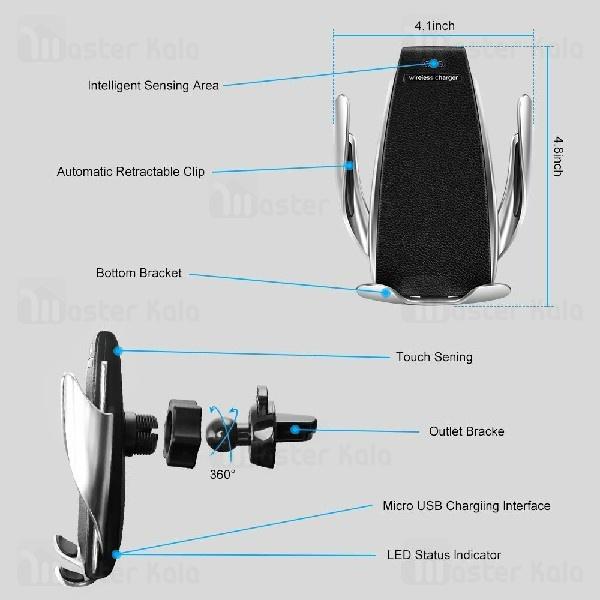 هولدر و شارژر وایرلس هوشمند Crystal Digital S5 Wireless Charger توان 10 وات