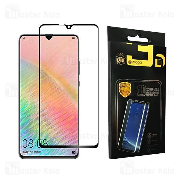 محافظ صفحه شیشه ای تمام صفحه تمام چسب هواوی Huawei Mate 20 X Mocol Glass