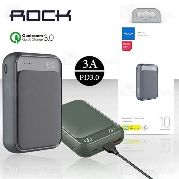 پاوربانک فست شارژ 10000 راک Rock RMP0398 QC3.0 Mini Power Bank توان 3 آمپر