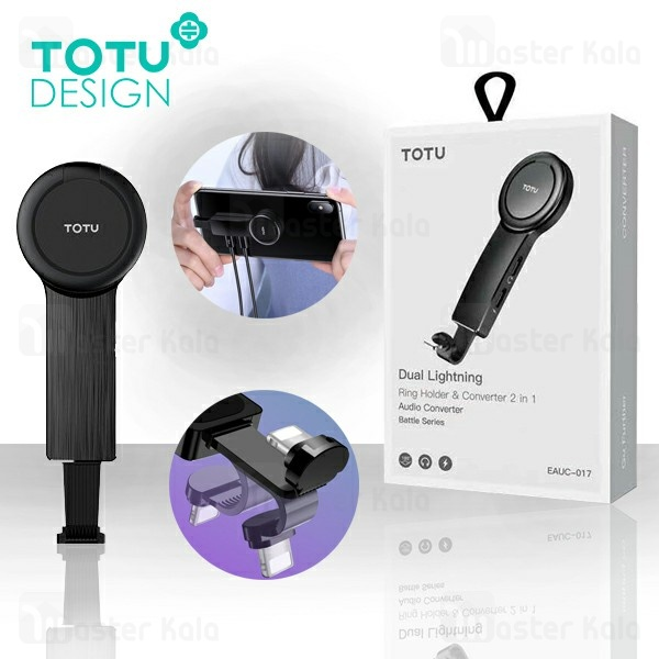 کابل لایتنینگ 4 کاره توتو TOTU EAUC-017 Battle Lightning Cable با قابلیت استند