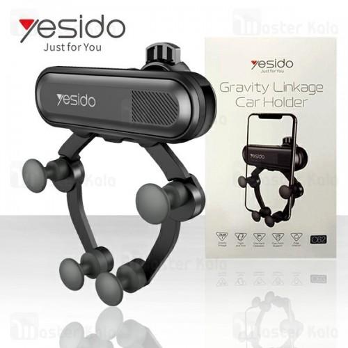 پایه نگهدارنده و هولدر یسیدو Yesido C62 Linkage Car Holder