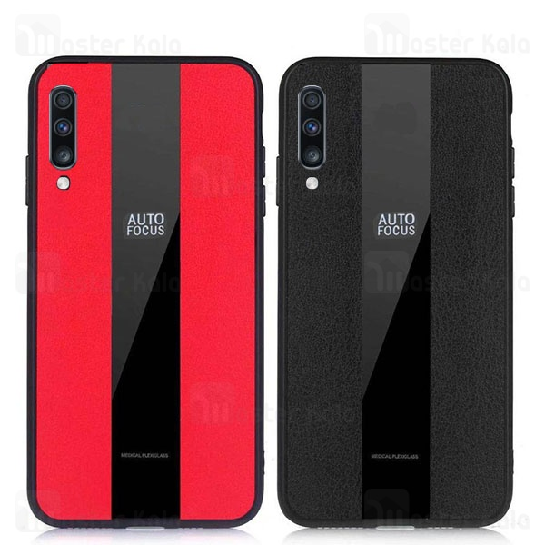 قاب چرمی سامسونگ Samsung Galaxy A70 Auto Focus Medical PlexiGlass Case