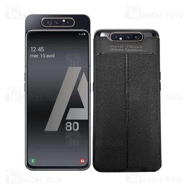 قاب محافظ ژله ای طرح چرم سامسونگ Samsung Galaxy A80 / A90 Auto Focus