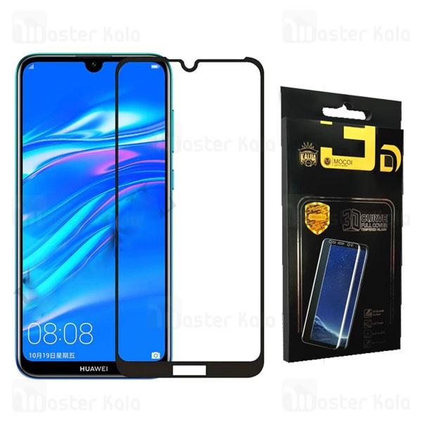محافظ صفحه شیشه ای تمام صفحه تمام چسب هواوی Huawei Y7 2019 / Y7 Prime 2019 Mocol Glass