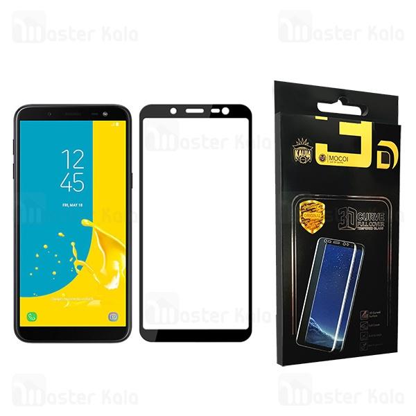 محافظ صفحه شیشه ای تمام صفحه تمام چسب Samsung Galaxy J6 2018 / J600