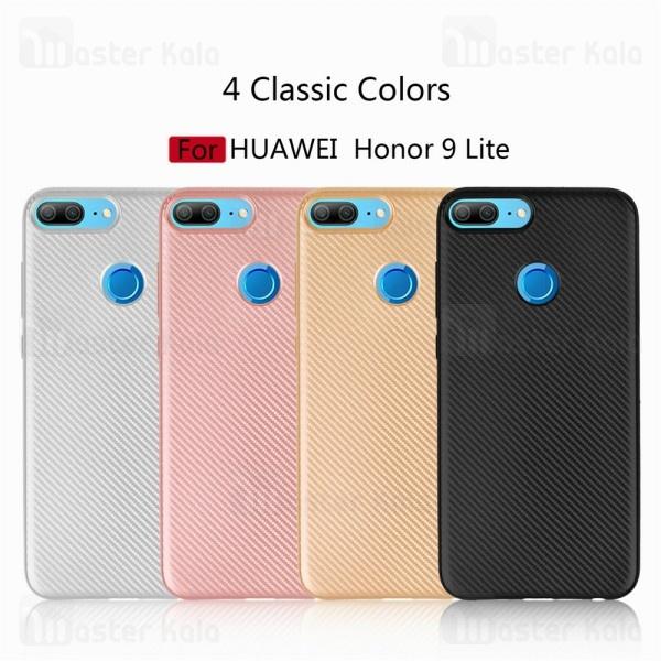 قاب ژله ای فیبر کربنی Haimen هواوی Huawei Honor 9 Lite
