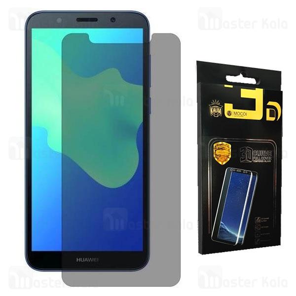 گلس حریم شخصی تمام چسب هواوی Huawei Y5 Prime 2018 / Y5 2018 / Honor 7s Privacy Mocol