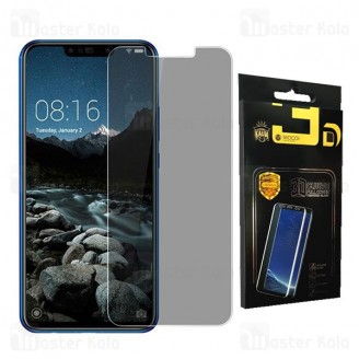 گلس حریم شخصی تمام چسب هواوی Huawei Honor 8X Privacy Mocol Glass