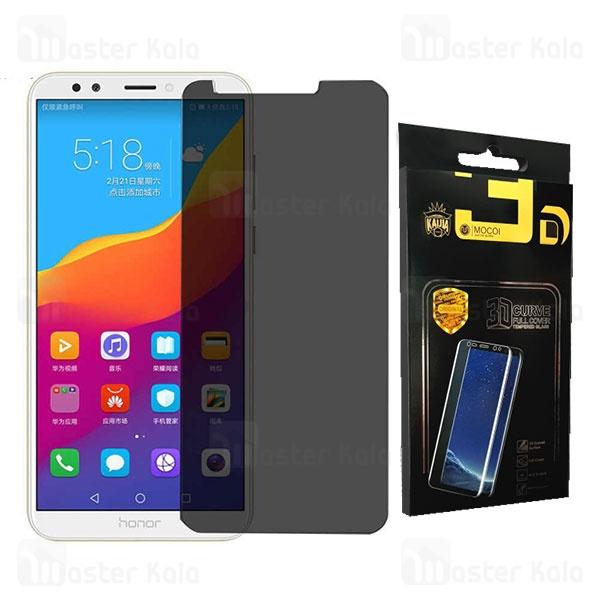 گلس حریم شخصی تمام چسب هواوی Huawei Y6 2018 / Honor 7A Privacy Mocol