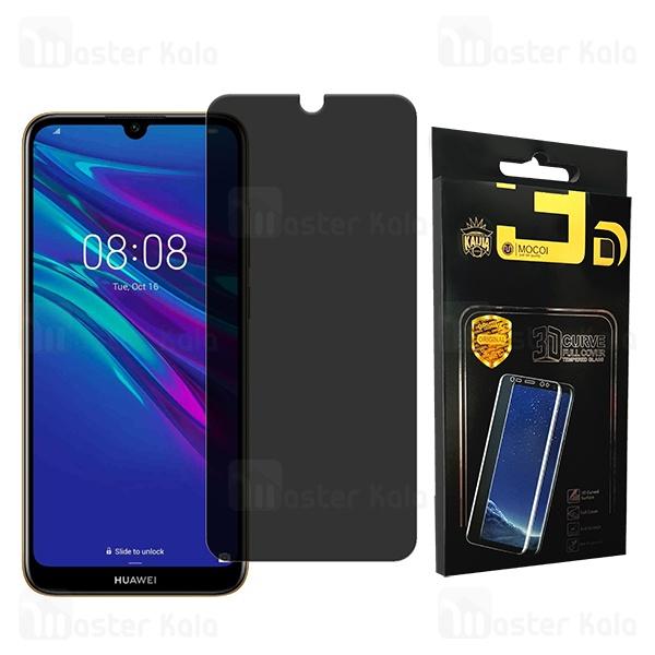 گلس حریم شخصی تمام چسب هواوی Huawei Honor 8A / Honor Play 8A Privacy Mocol