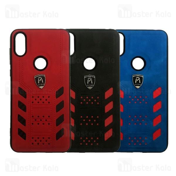 قاب محافظ چرمی موتورولا Motorola Moto One / P30 Play