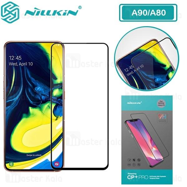 محافظ صفحه شیشه ای تمام صفحه تمام چسب سامسونگ Samsung Galaxy A90 / A80 Nillkin CP+ Pro