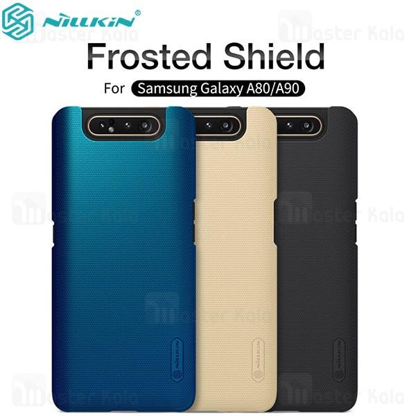 قاب محافظ نیلکین سامسونگ Samsung Galaxy A80 / A90 Nillkin Frosted Shield