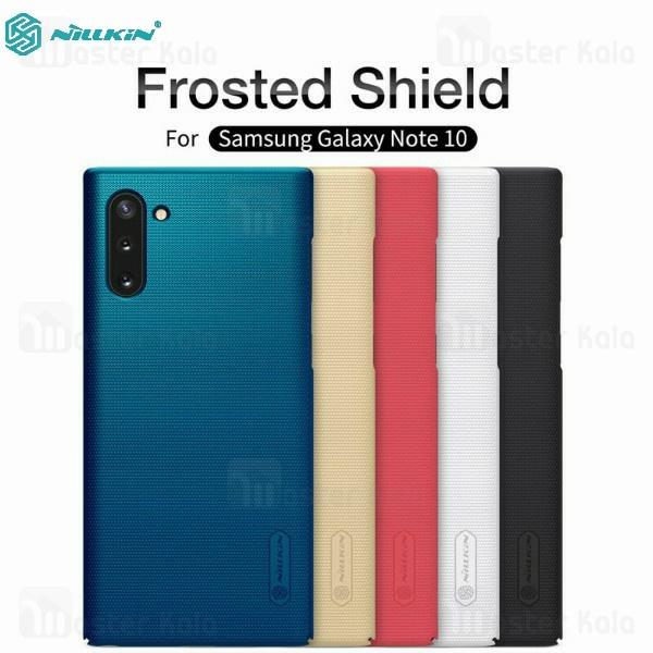 قاب محافظ نیلکین سامسونگ Samsung Galaxy Note 10 Nillkin Frosted Shield