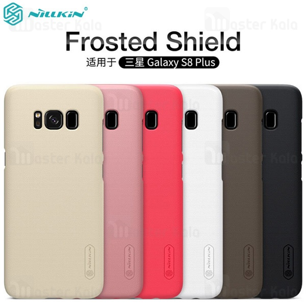 قاب محافظ نیلکین سامسونگ Samsung Galaxy S8 Plus Nillkin Frosted Shield