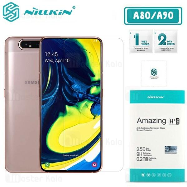 محافظ صفحه شیشه ای نیلکین سامسونگ Samsung Galaxy A80 / A90 Nillkin H+ Pro + محافظ لنز
