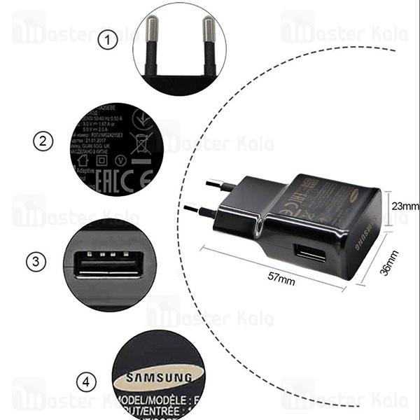 شارژر اصلی فست شارژ سامسونگ Samsung EP-TA20CBCQGCH S10 Series با کابل Type C