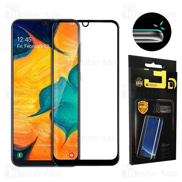 محافظ صفحه شیشه ای تمام صفحه و تمام چسب سامسونگ Samsung Galaxy A10 Mocol 6D