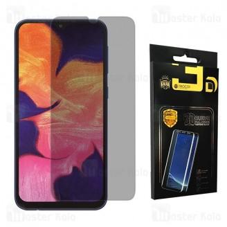 گلس حریم شخصی تمام چسب سامسونگ Samsung Galaxy A10 / A10s / M10 Privacy Mocol