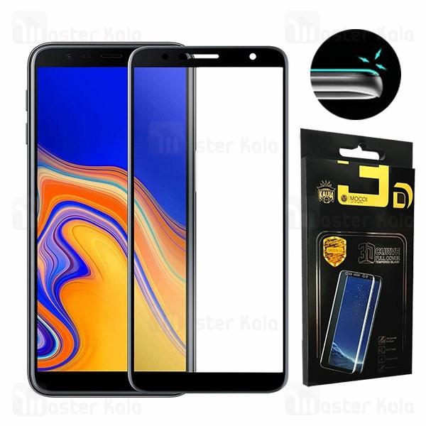 محافظ صفحه شیشه ای تمام صفحه تمام چسب سامسونگ Samsung Galaxy J4 Plus / J6 Plus Mocol 6D