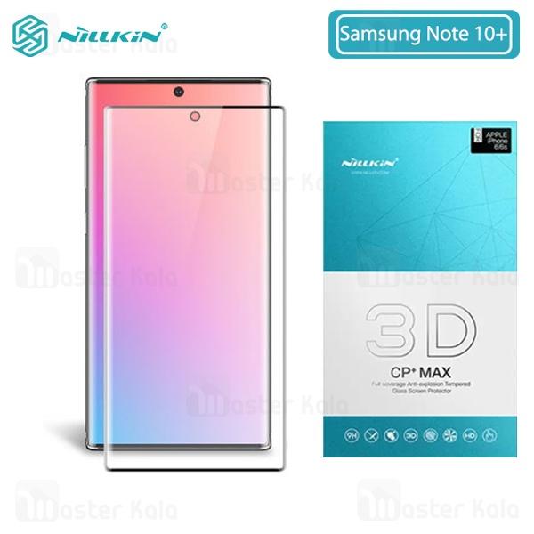 محافظ صفحه شیشه ای تمام صفحه نیلکین سامسونگ Samsung Galaxy Note 10 Plus 3D CP+ Max