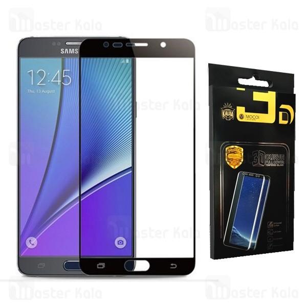 محافظ صفحه شیشه ای تمام صفحه تمام چسب سامسونگ Samsung Galaxy Note 5 / N920 Mocol Glass