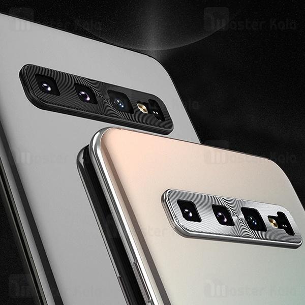 محافظ لنز فلزی دوربین موبایل سامسونگ Samsung Galaxy S10 Alloy Lens Cap