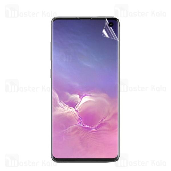 محافظ نانو تمام صفحه سامسونگ Samsung Galaxy S10e / S10 Lite Full Screen Protector