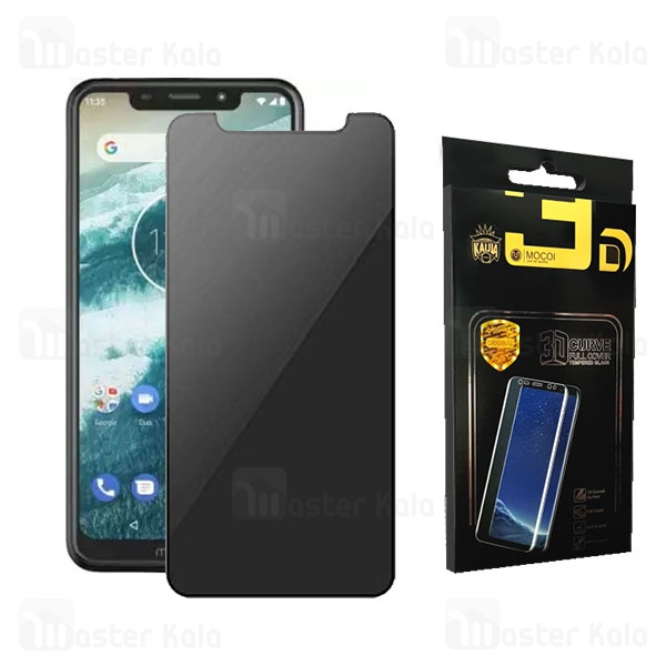 گلس حریم شخصی تمام چسب موتورولا Motorola One / P30 Play Privacy Mocol