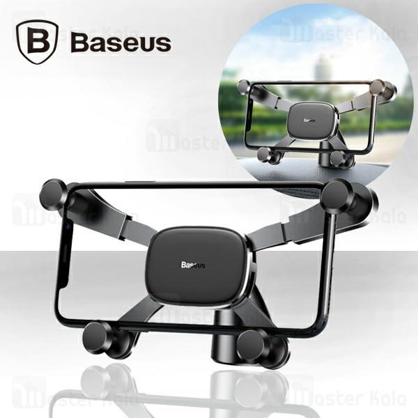 هولدر بیسوس Baseus Horizontal Screen Gravity SUYL-HP01 گوشی های 4.7 تا 6.5 اینچ