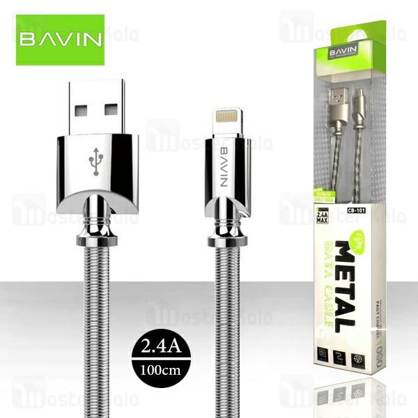 کابل لایتنینگ باوین Bavin CB-101 USB Cable توان 2.4 آمپر و بدنه فلزی