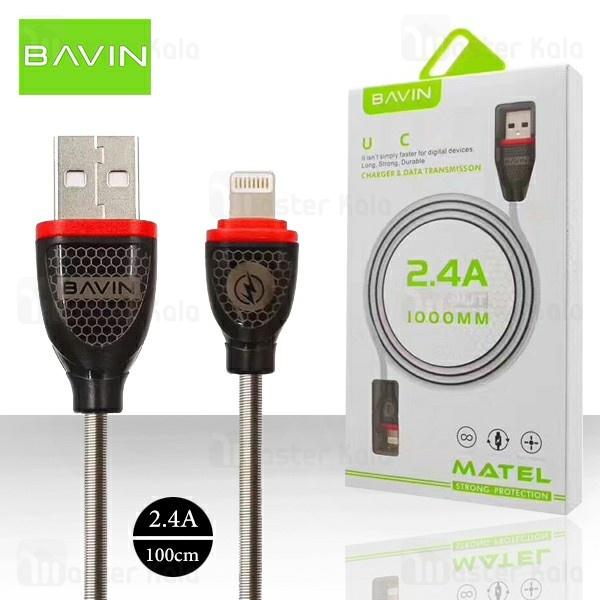 کابل لایتنینگ باوین Bavin CB-128 USB Cable توان 2.4 آمپر و بدنه فلزی