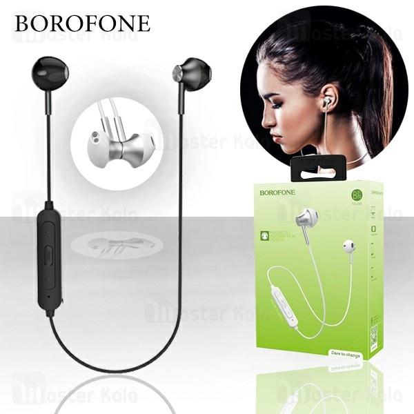 هندزفری بلوتوث بروفون Borofone BE19 Wireless Magnetic Earphone طراحی مگنتی