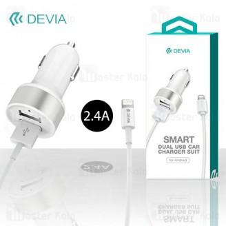 شارژر فندکی دیویا Devia C0413 Dual Port توان 2.4 آمپر همراه با کابل