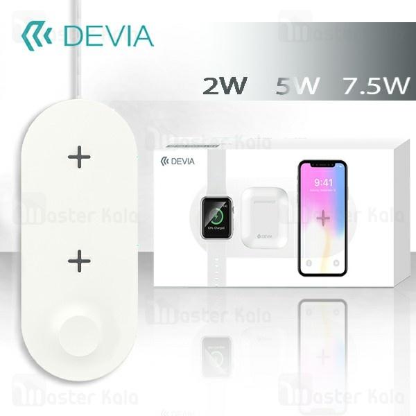 شارژر وایرلس دیویا Devia EA157 3 in 1 Wireless شارژ گوشی و اپل واچ و ایرپاد