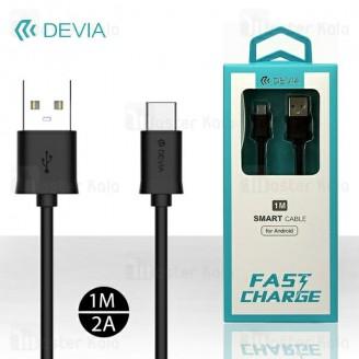 کابل Type C دیویا Devia EC019 Smart Cable توان 2 آمپر و طول 1 متر