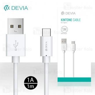 کابل Type C دیویا Devia EC051 Kintone Cable توان 1 آمپر و طول 1 متر