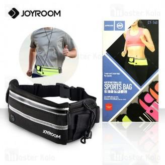 کیف کمری ورزشی جویروم Joyroom CY-140 Sport Bag مناسب گوشی 7 اینچ