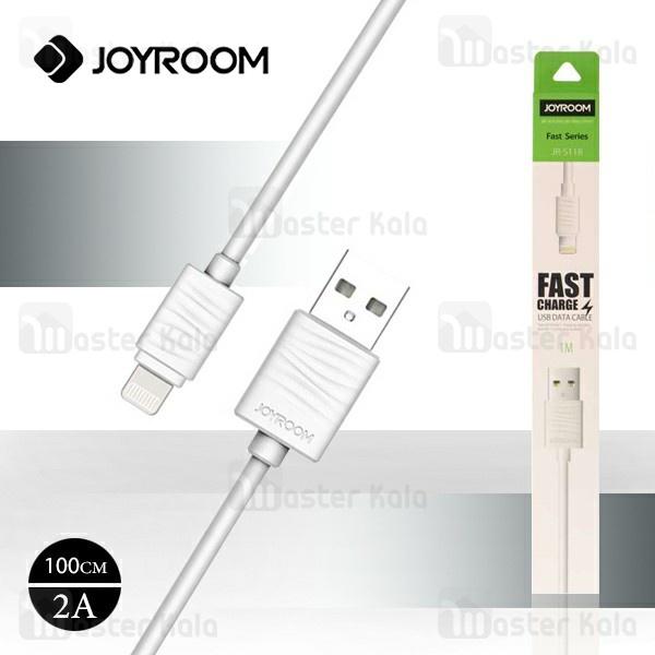 کابل شارژ لایتنینگ جویروم Joyroom JR-S118 به طول 1 متر و توان 2 آمپر