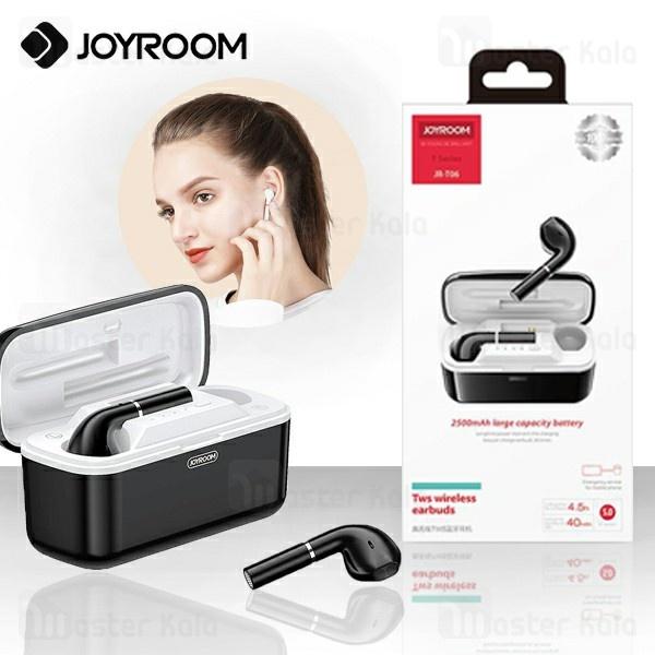 هندزفری بلوتوث دوتایی جویروم Joyroom JR-T06 Tws دارای کیس شارژ پاوربانکی