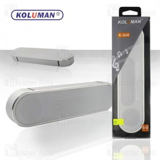اسپیکر بلوتوث کلومن Koluman K-S40 Wireless Speaker
