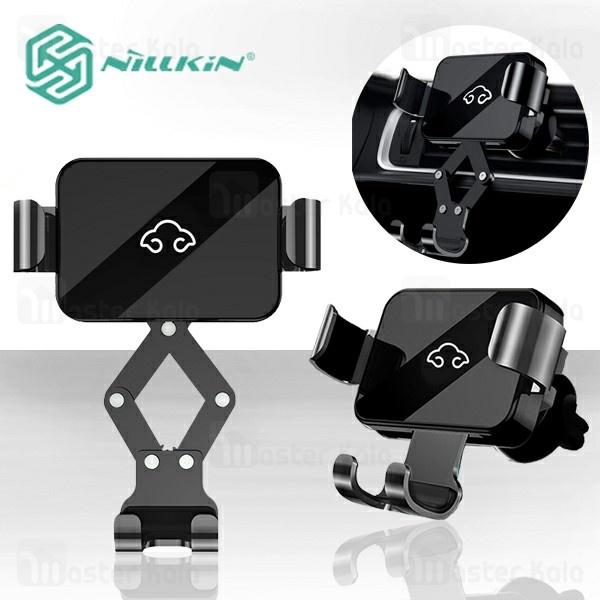 هولدر نیلکین Neekin B2 Vehicle Car Holder مناسب گوشی های 4 تا 6.5 اینچ