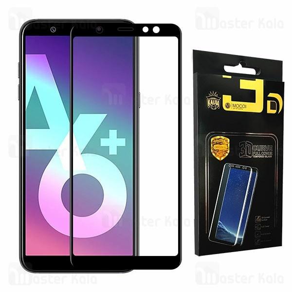 محافظ صفحه شیشه ای تمام صفحه تمام چسب سامسونگ Samsung Galaxy A6 Plus Mocol 6D Glass