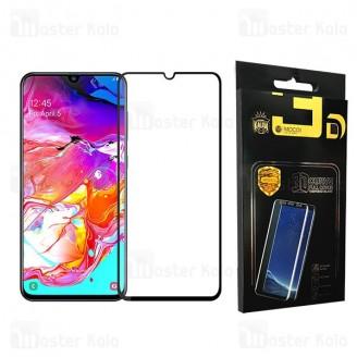محافظ صفحه شیشه ای تمام صفحه تمام چسب سامسونگ Samsung Galaxy A70 / A705 Mocol Glass